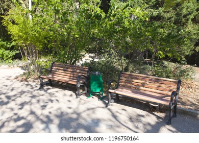 Footpath in the Park with benches for rest