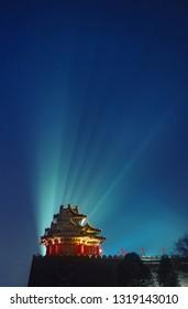 Forbidden City beautifully illuminated during Chinese New Year celebration