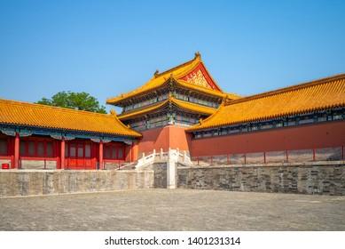forbidden city in beijing, capital of china