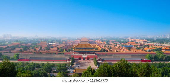 Forbidden city in Beijing, China, with blue sky, with nobody.