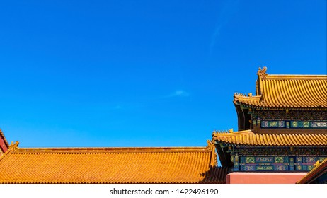 Forbidden City in Beijing, China. Beijing the Imperial Palace Museum.
