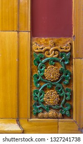 Forbidden City decorative tiles, Chinese traditional style pattern