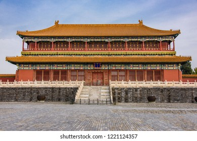 The Forbidden City, great palace complex in Beijing, home of the chinese emperors