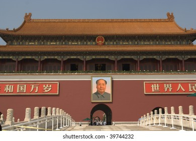 forbidden city and mao portrait, beijing, china