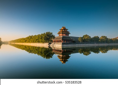 forbidden city outer moat at dawn.Beijing China