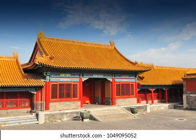 The Forbidden City, a palace complex in central Beijing, China. The former Chinese imperial palace from the Ming dynasty to the end of the Qing dynasty it now houses the Palace Museum.