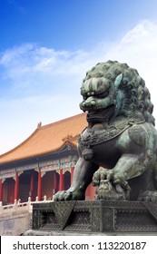 Forbidden City stone lions