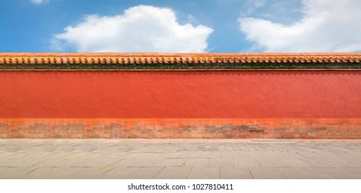 Forbidden City within the red wall