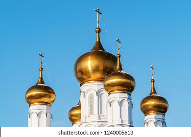 In the foreground of the dome of the Perm Holy Trinity Stefanov monastery. Russia, Ural, Perm. Sunny winter day.