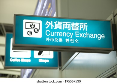 Foreign Currency Exchange airports