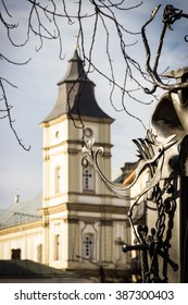 Forged items and Cathedral Church. Ivano-Frankivsk, Ukraine
