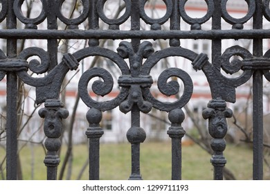 Decorative Gate Images, Stock Photos & Vectors | Shutterstock
