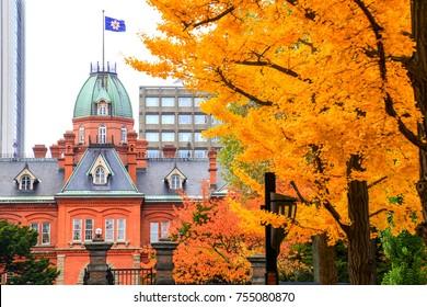 former government in autumn. The landmark of Sapporo, Hokkaido.