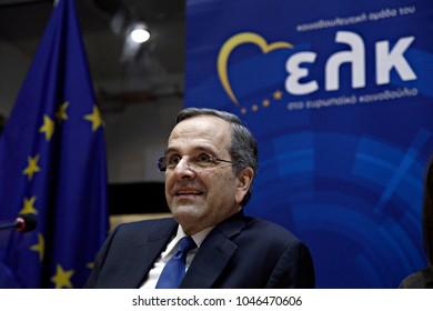 Former Greek prime minister Antonis Samaras gives a press conference in Brussels, Belgium on Mar. 7, 2017