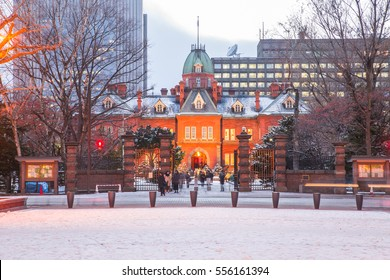 Former Hokkaido Government Building in the evening with a snow field as a foreground, Sapporo, Japan