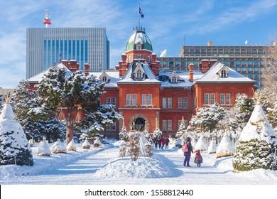 Former Hokkaido Government Office Building (Red Brick Office) in winter season, the famous landmark and destination for tourist. Sapporo,Hokkaido,Japan
