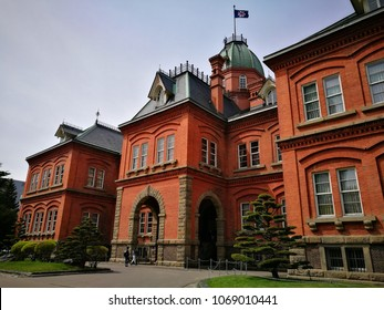 Former Hokkaido Government Office in Sapporo, Hokkaido, Japan