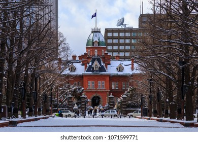 """Former Hokkaido Government Office in Sapporo, Hokkaido, Japan in winter ,Former Hokkaido Government Office, known by the nickname """"red brick office,"""" standing as the street comes to a dead end."""