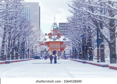 Former Hokkaido Government Office in winter Japan