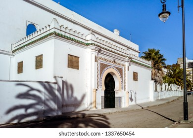 The former palace of Sultan Moulay Hafid in Tangier, Morocco, built in the 19th century