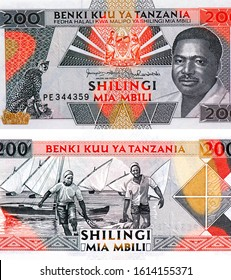 Former President Ali Hassan Mwinyi, Portrait from Tanzania 200 Shillings 1993 Banknotes. An Old paper banknote, vintage retro. Famous ancient Banknotes. Collection.