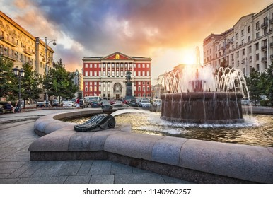 Former view of Tverskaya square opposite the building of the Moscow City Hall and the fountain on a summer sunny evening