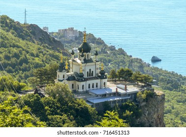 Foros Church of Christ's Resurrection, Crimea