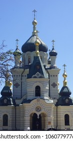 Foros Church Crimea