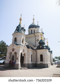 Foros Church, Crimea