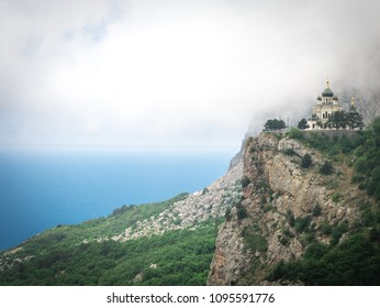 foros Church in Crimea, landscape, summer