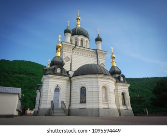 foros Church in Crimea, landscape, summer