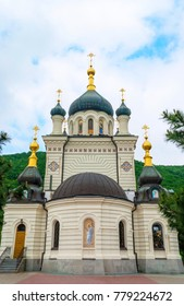 Foros Church in Crimea Ukraine on a summer day