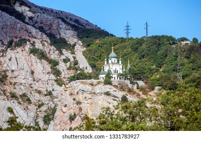 Foros Church of the Resurrection on Red Rock. Crimea