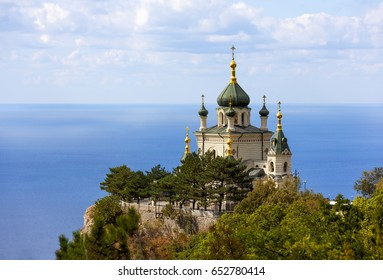 Foros Church of the Resurrection on Red Rock. Crimea.