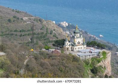 Foros, Crimea - April 09: The Church of Christ Resurrection on April 09, 2016  in Foros, Crimea.