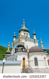 Foros Orthodox Church in Crimea on a summer day, Ukraine