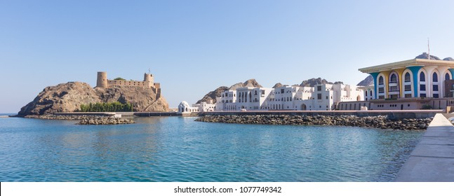 Fort Al-Jalali and Sultan palace in Muscat, in Oman