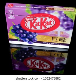 Fort Collins, CO/USA - November 26, 2018 - A Japanese Kyoho Grape Kit Kat, speciality product of the Kyoho region of Japan.