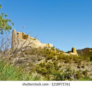 Fortress Bebristsikhe Nazihari, Mtskheta, Georgia.