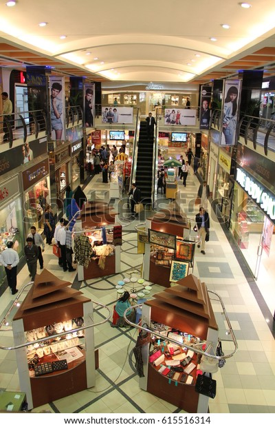 Forum Shopping Mall Karachi Pakistan 15th Stock Photo (Edit Now