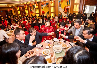 FOSHAN CITY- FEB 19: Foshan City to celebrate Chinese New Year banquet held in Foshan Hotel, more than 300 CEO from various industries attended the banquet in February 19, 2013 in Foshan, China