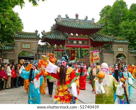 foshan city february 14 chinese traditions and customs parade in chinese new year february