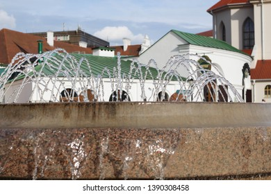 Fountain in the Belarus city Minsk. Water Feature. View of Minsk center. Tourism