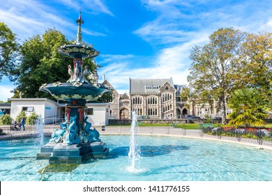 Fountain at Botanic Gardens, Christchurch, New Zealand
