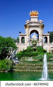 Fountain cascade in Barcelona, Spain