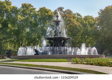 Fountain of the Continents (Fuente de los Continentes) at General San Martin Park - Mendoza, Argentina