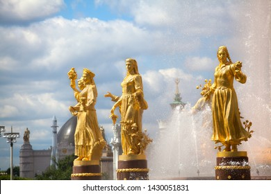 Fountain Friendship of Nations or Peoples of the USSR, Exhibition of Achievements of National Economy VDNKh in Moscow, Russia, women statues symbol of Lithuanian, Georgian, Uzbek Soviet Republics