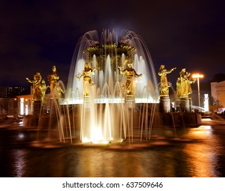 Fountain of friendship of peoples in Moscow at the exhibition of peoples achievements. Night photo.