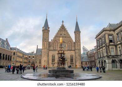 Fountain Inside The Binnenhof Den Haag The Netherlands 2018