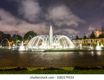 A fountain of the Magic water circuit, at the Park of the Reserve (Parque de la Reserva in spanish, the world's biggest fountain complex), located in Lima, Peru